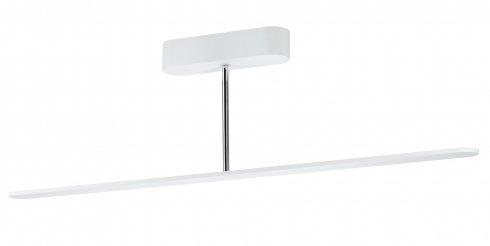 Koupelnové osvětlení LED  P 70497