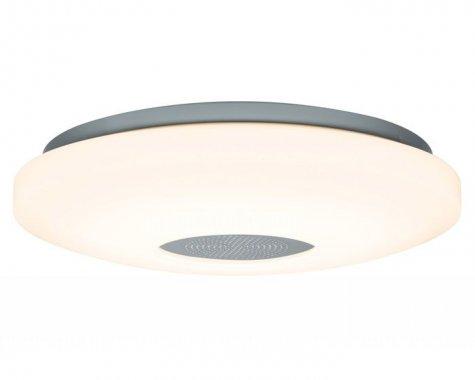 Venkovní svítidlo nástěnné LED  P 70622