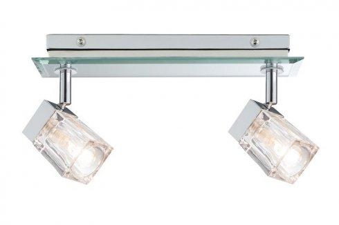 Koupelnové osvětlení P 70841