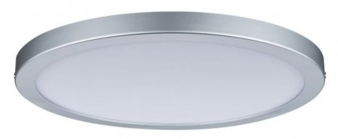 Stropní svítidlo LED  P 70865