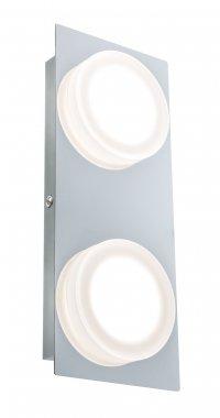 Koupelnové osvětlení LED  P 70883