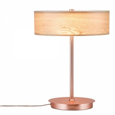 Pokojová stolní lampa P 79647