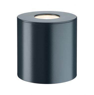 Venkovní svítidlo nástěnné P 79670