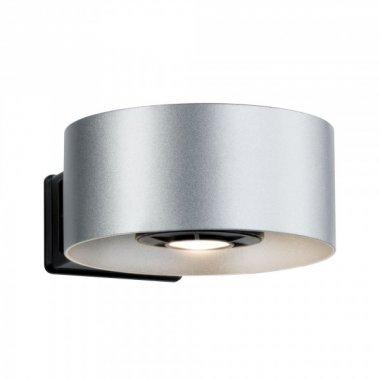 Venkovní svítidlo nástěnné P 79679