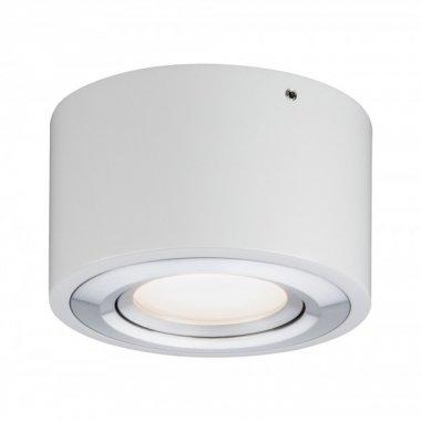 Stropní svítidlo P 79708