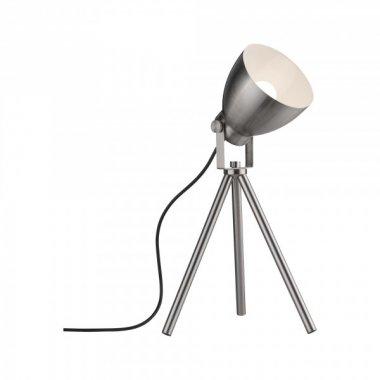 Pokojová stolní lampa P 79732