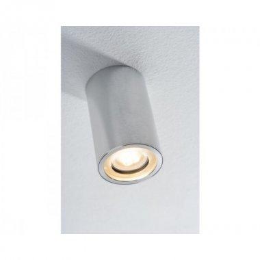 Stropní svítidlo LED  P 92580