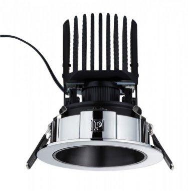Koupelnové osvětlení LED  P 92651