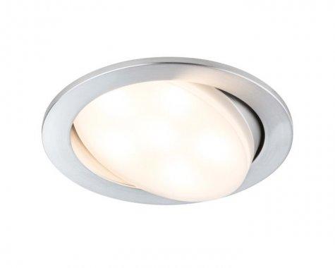 Zápustné svítidlo Premium Line Plainly LED 3ks kartáč.hliník - PAULMANN