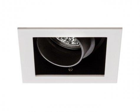 Zápustné svítidlo Premium Line Daz 3ks matná bílá/černá výklopné - PAULMANN