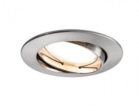 Vestavné bodové svítidlo 230V LED  P 92778