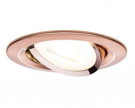 Vestavné bodové svítidlo 230V LED  P 93608