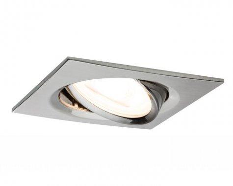 Vestavné bodové svítidlo 230V LED  P 93619