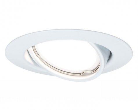 Vestavné bodové svítidlo 230V LED  P 93848