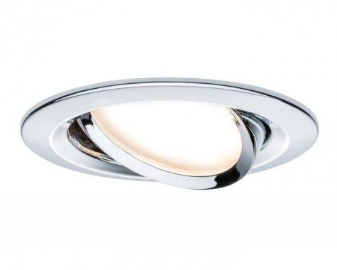 Vestavné bodové svítidlo 230V LED  P 93879