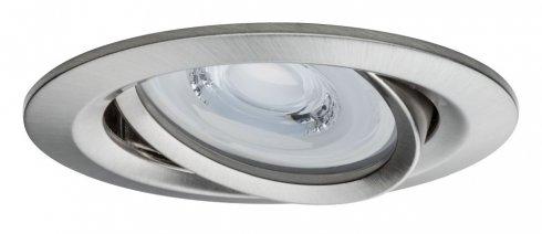 Vestavné bodové svítidlo 230V LED  P 93947