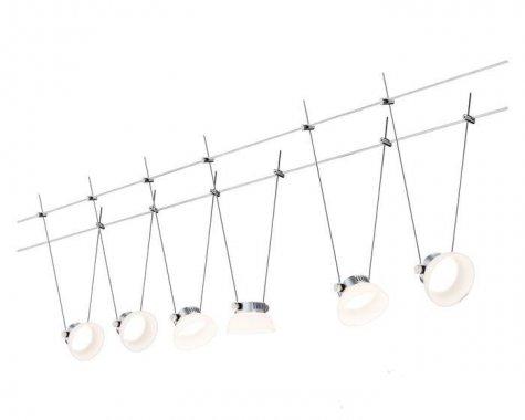 Lankové systémy LED  P 94113