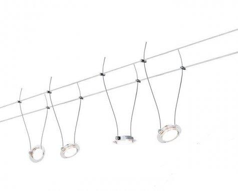 Lankové systémy LED  P 94116