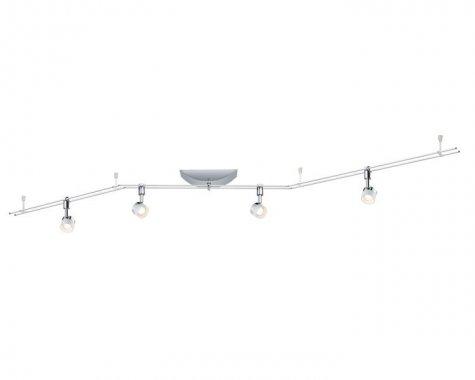 Kolejnicový systém LED 4x5W Stage 230/12V bílá/chrom - PAULMANN