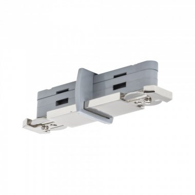 VariLine rozdělovač proudu kartáč.hliník 230V kartáč.hliník - PAULMANN