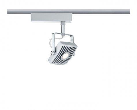 Spot URail LED 1x10W Loupe 230V matný / lesklý chrom - PAULMANN