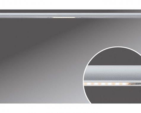Systémový díl LED  P 95291