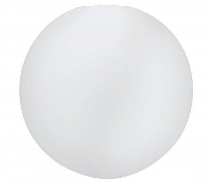 URail 2Easy skleněné stínidlo Alari opál max. 20W - PAULMANN