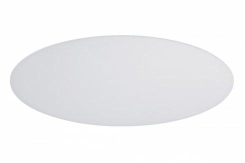 Difuzor pro URail 2Easy stínidla s průměrem 45cm - PAULMANN