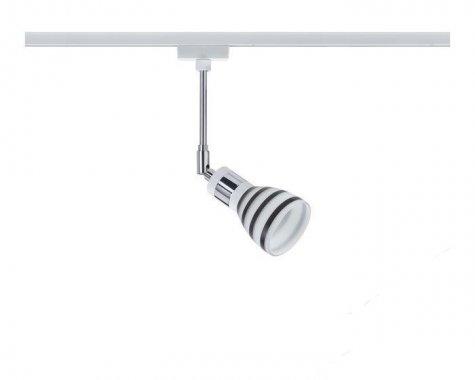 URail systém Light&Easy Spot Titurel 1x40W G9 bílá/opál/černá 23