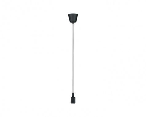 Lustr/závěsné svítidlo P 50342-2