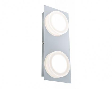 Koupelnové osvětlení LED  P 70883-1