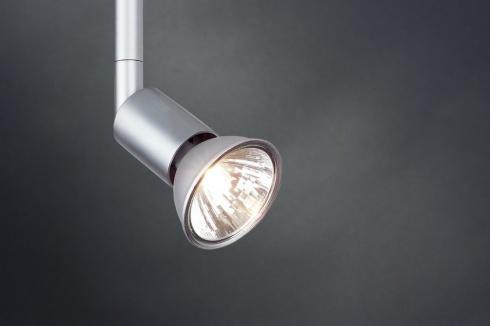 Halogenová žárovka Akzent flood 38° 35W GU5,3 12V 51mm hliník-1