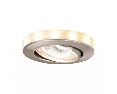 Bodové vestavné svítidlo P 93732-2