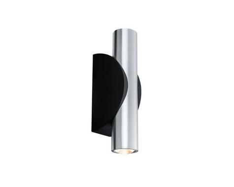 Venkovní svítidlo nástěnné LED  P 93779