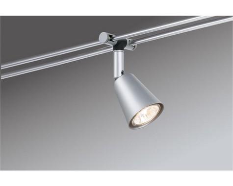 Kolejnicový systém osvětlení