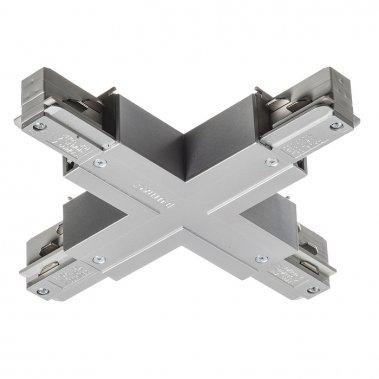 EUTRAC stříbrnošedá 230V - X spoj