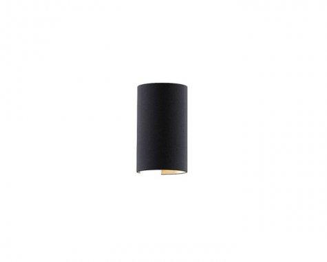 Nástěnné svítidlo R11492