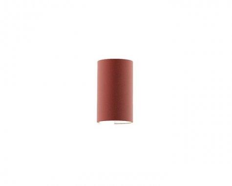 Nástěnné svítidlo R11529