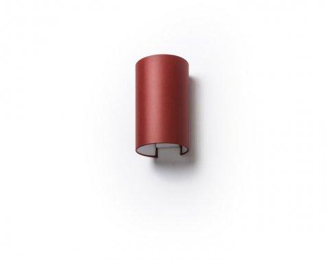 Nástěnné svítidlo R11557