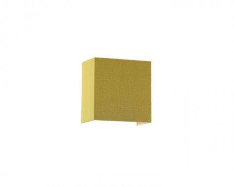 Nástěnné svítidlo R11560