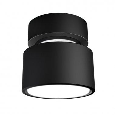 Stropní svítidlo R11771
