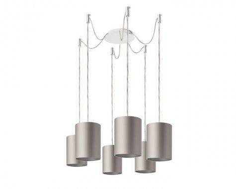 Lustr/závěsné svítidlo R11789