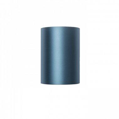 RON 15/20 stínidlo Monaco petrolejová / stříbrné PVC max. 28W - RED - DESIGN RENDL