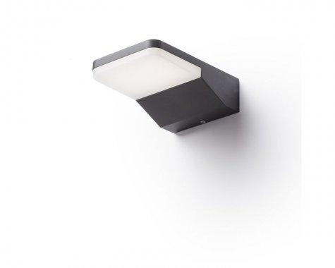 Venkovní svítidlo nástěnné LED  R11946