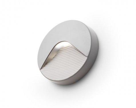 Venkovní svítidlo nástěnné LED  R11952