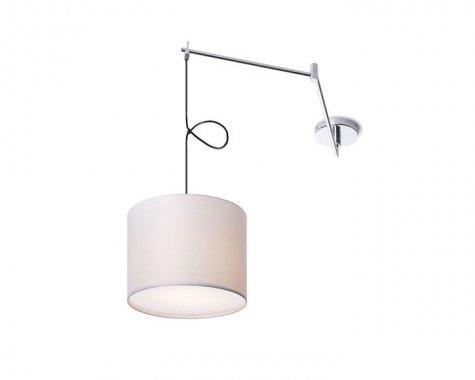 Lustr/závěsné svítidlo R11978