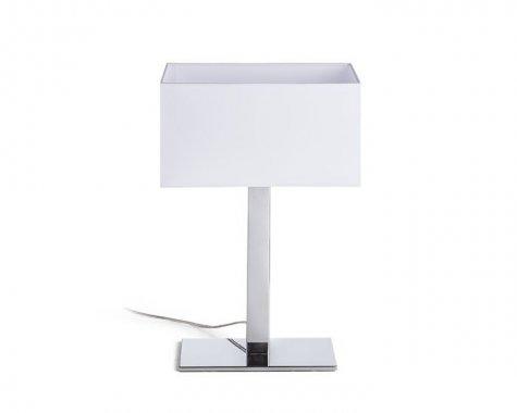 Pokojová stolní lampa R11983
