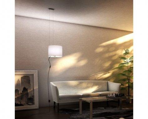 Lustr/závěsné svítidlo R11989