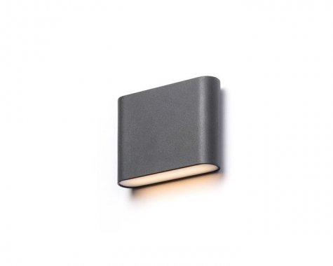 Venkovní svítidlo nástěnné LED  R12012