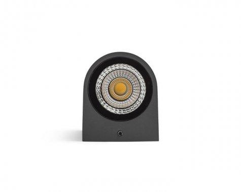 Venkovní svítidlo nástěnné LED  R12022